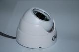 Камера наблюдения 1000TVL внутренняя LC-921P OLTEC