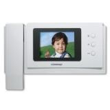 Видеодомофон цветной CDV 40N