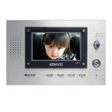 Видеодомофон цветной KW-123C-W64